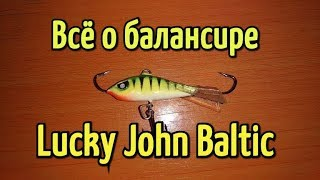 Балансир lucky john baltic 4 тр 40мм 114 блистер