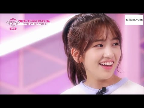 ENGSUB] Ahn Yujin/안유진 | PRODUCE 48 Ep 5 ALL CUT - Youtube