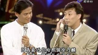 徐乃麟 7533967 + 打整人電話給吳宗憲 檢場 蔡頭