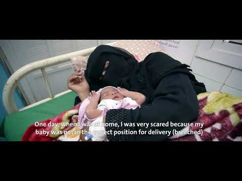 A lifeline for women in West Coast, Yemen