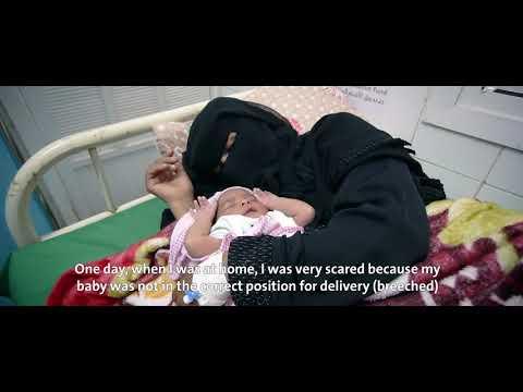 A lifeline for women in West Coast, Yemen