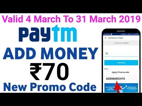 Paytm New Promo Code ₹70 Add Money | Paytm New Promo Code