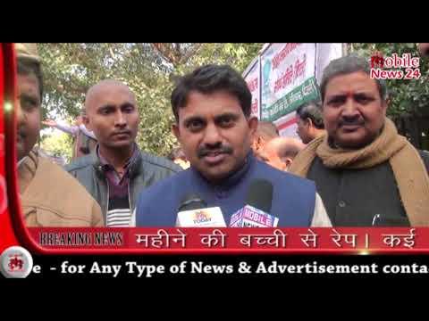 संसद शत्र शुरू होते ही तेज हुई अलग मिथिला राज्य बनाने की मांग | Alag mithila rajya ki mang.