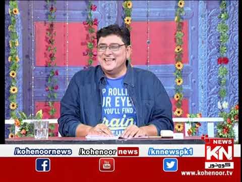 Shugal Mughal 27 September 2019 | Kohenoor News Pakistan