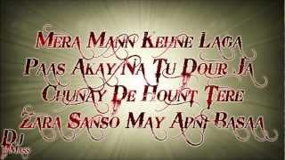 Falak Shabir's Mera Mann's Lyrics