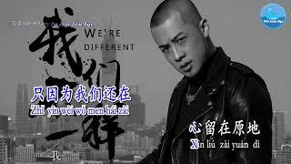 Chúng Ta Không Giống Nhau [我们不一样] – Đại Tráng [大壮] (Karaoke - KTV - Tone Nữ)