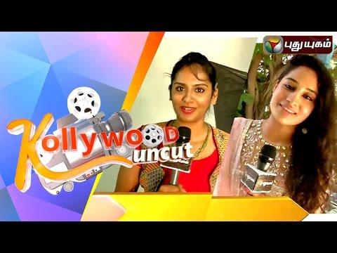 Kollywood-Uncut--24-04-2016-Puthuyugam-TV