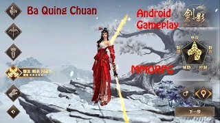 "巴清传 ""The Legend of Ba Qing"" MMORPG for Android Gameplay"