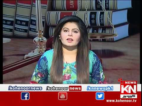 Qanoon Kye Kehta Ha 04 May 2019 | Kohenoor News Pakistan