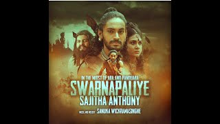 Mp3 Swarnapaliye Mp3 Download Jayasrilanka