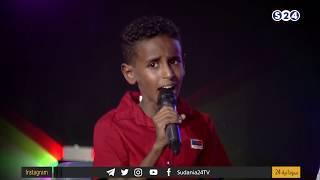 تحميل اغاني أطفال مبدعين (مجموعة فيديو الهاي هاي) - ركن الفنون - 24 قيراط MP3