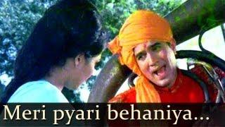 Sachaa Jhutha - Meri Pyari Behaniya Banegi Dulhaniya