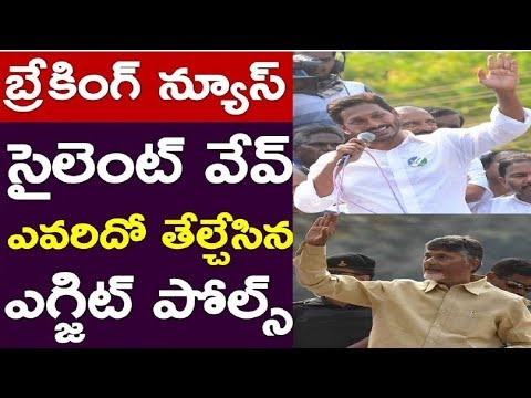 This political wave made everyone shock | Latest News | Ap cm | Chandrababu | News220