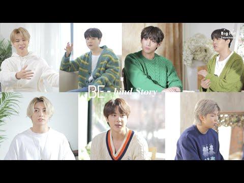 BTS (방탄소년단) 'BE-hind Story' Teaser