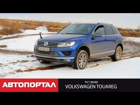 Volkswagen  Touareg Внедорожник класса J - тест-драйв 3