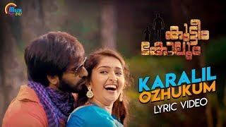Kutteem Kolum | Karalil Ozhukum Lyric Video | Shaan Rahman, Shweta Mohan | Official