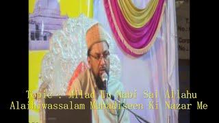 Eid Milad Un Nabi Muhadiseen Ki Nazar Me 2/2  Mumbra By Farooque Khan Razvi Sahab