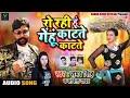 #Samar Singh (2019) का सबसे Superhit Chaita Song #मर गयी मै गेहूं काटते काटते - Bhojpuri Chaita Song video download