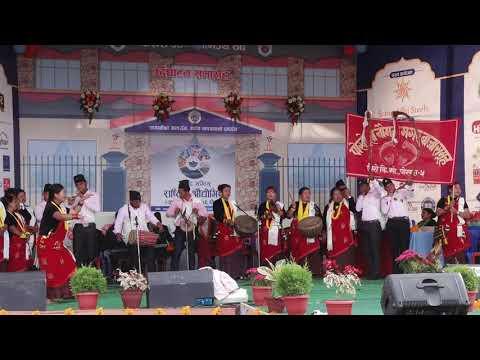 Nepali Panche Baja Pokhreli Naumati Baja Samuha In Byapar Mela 2076 Pokhara