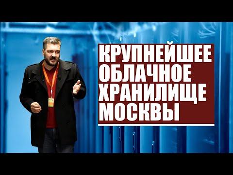 Побывал в одном из самых надежных дата-центров в России - КРОК / Арстайл /
