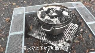 ダッチオーブンde焼き芋ユニフレームの焚き火台で