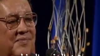 تحميل اغاني عبد الكريم الكابلى خدارى MP3