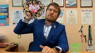 Приглашение на Курс SMM Сети  Партнеры  Бизнес  Ярославль  тренинг 2017