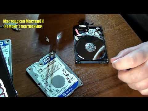 Замена головки БМГ на жесткогом диске HDD WD Western Digital Slim 7mm