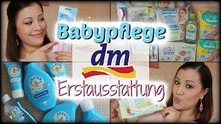 BABYPFLEGE ERSTAUSSTATTUNG / DM HAUL XXL / WICKELTISCH ZUBEHÖR   NatBittersweet   HD