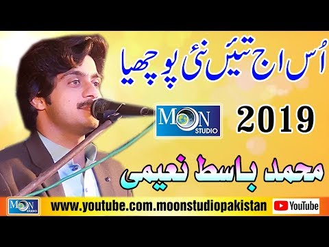 Uos Aj Tien Ni - Basit Naeemi 2019 - Moon Studio Pakistan 2019