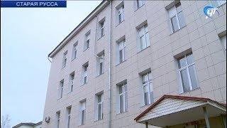 Старорусская ЦРБ откроется к Новому году
