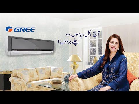 GREE Inverters - Aaj Kal Parson ... Chaley Barson