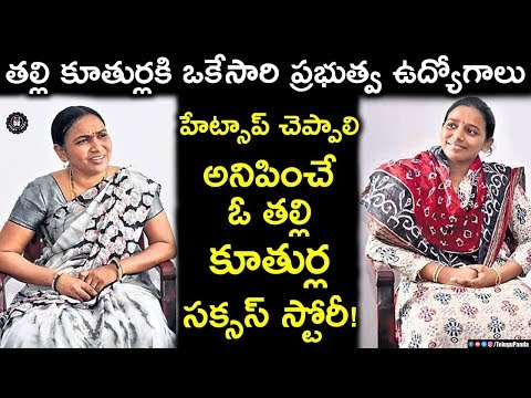Interesting Success Story Of A Mother And Daughter | Best stories In Telugu | Telugu Panda