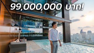 Video of Khun By Yoo