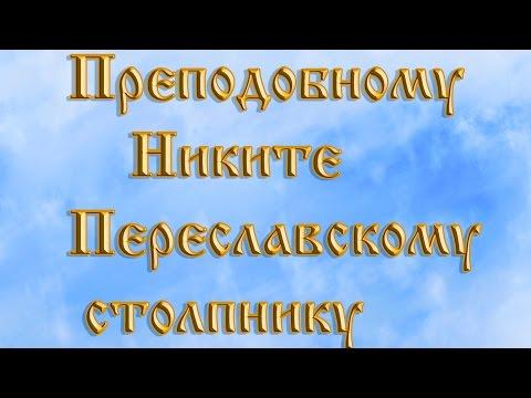 Святой троицы храм в кожевниках расписание