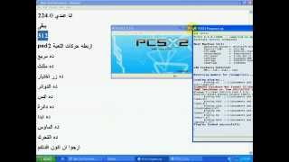 0.9.6 PCSX2 PC LOGICIEL TÉLÉCHARGER SUR