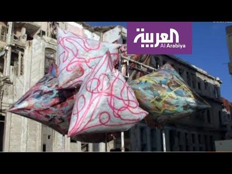 العرب اليوم - شاهد: بينالي هافانا يعود بنسخته الـ 13 إلى شوارع العاصمة الكوبية