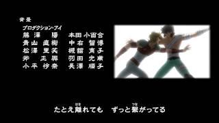 Saint Seiya 聖闘士星矢 黄金魂 Soul Of Gold   Ending Of Final Episode