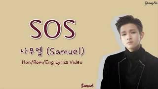 Samuel - SOS