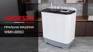 Пральна машина Ardesto WMH-B65D