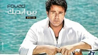 Mohamed_Fouad-01.Ebn_Balad.MP4