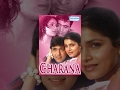 Gharana - Hindi Full Movie - Rishi Kapoor, Govinda, Jaya Prada, Neelam Kothari - 80's Hit