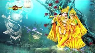 Radhike Kapra Kero - Pujya Shri Karun Dass Ji Maharaj - Radhe Krishna Bhajan - Yamunanagar Haryana