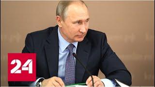 Владимир Путин провёл в Йошкар-Оле заседание Совета по межнациональным отношениям. Полное видео