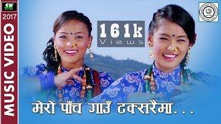 Mero Panch Gaun Taksar | Taksar Village | Lamjung | Shanti Gurung | Village Promotional Song