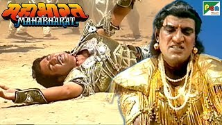 दुशासन का वध | महाभारत (Mahabharat) | B. R. Chopra | Pen Bhakti - Download this Video in MP3, M4A, WEBM, MP4, 3GP