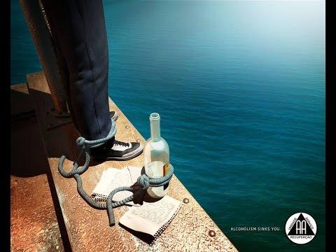 Механизм кодирования алкоголизма