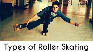 Disciplines/Types of Roller Skating
