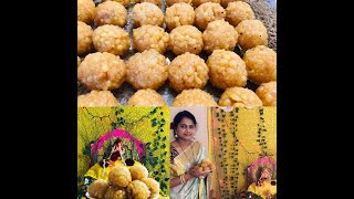 Boondi Laddu | Boondi Laddu Recipe | How to make Boondi Laddu at home  | Easy Prasad Recipe  |