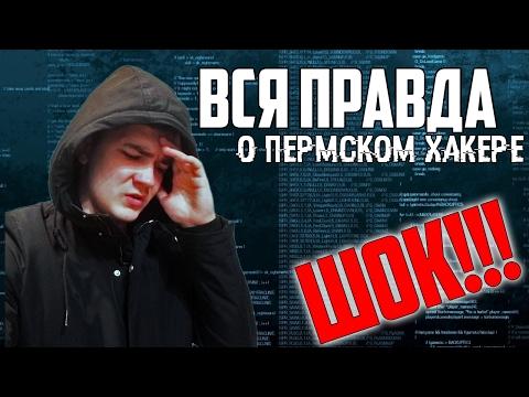 Когда запретят бинарные опционы в россии